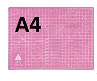 Коврик для шитья, рукоделия, раскроя ткани, творчества А4 двухсторонний премиум