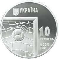 Чемпіонат світу з футболу 2006 Срібна монета 10 гривень  унція срібла 31,1 грам