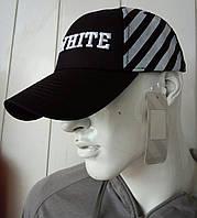 Кепка off white