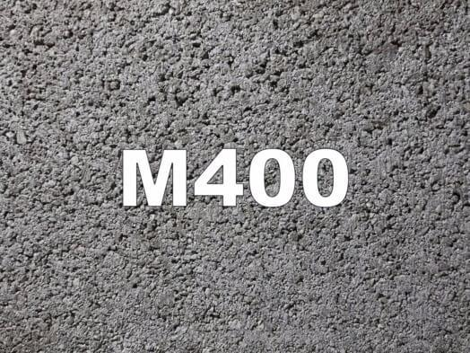 Товарний бетон Р4 В30 (400) F50-200 W6 фр.5-20 від 40км