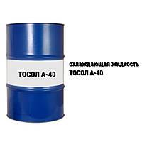 Тосол А-40 охлаждающая жидкость /цвет голубой/ Готовая жидкость, -40.0, бочка 200 л