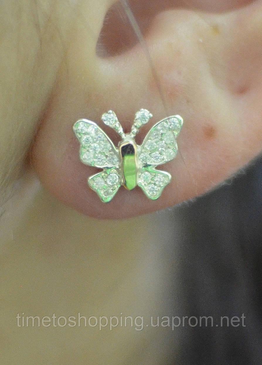 Серьги-гвоздики бабочки