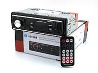 Pioneer 6249 100W автомагнитола копия, car MP3 4*25W с дистанционкой