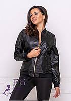 Куртка - ветровка женская  002D/01, фото 1