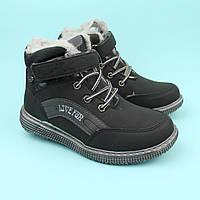 Черные зимние ботинки для мальчика тм Том.м размер 33,34,35,36,37
