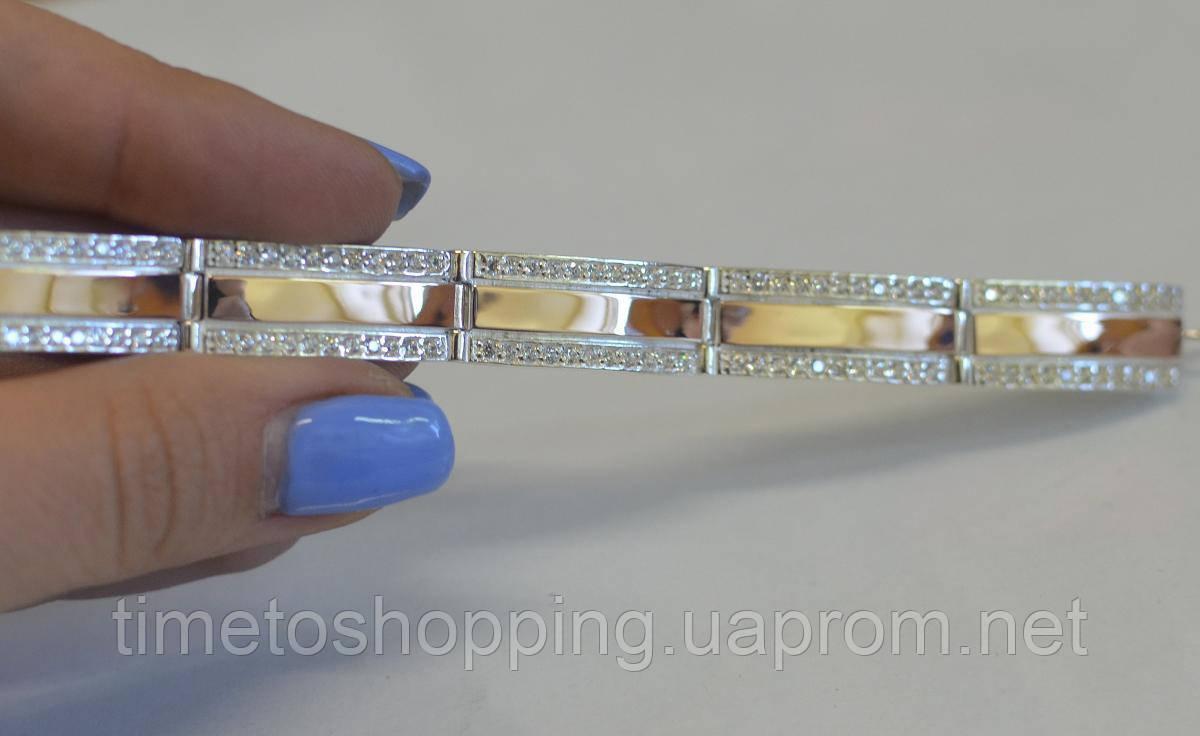 Серебряный браслет с пластинами из золота