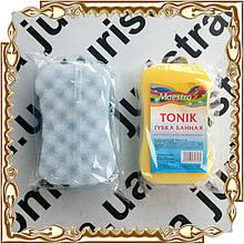 """Губка банная Tonic """"Maestro"""", фигурная с массажным слоем 11,5*15,5*5 см."""
