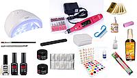 Стартовый набор для наращивания ногтей Pnb Professional + UVLED лампа для гель-лака SUNONE 48W