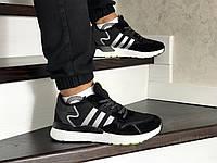 Мужские кроссовки Adidas Nite Jogger Boost,черно-белые
