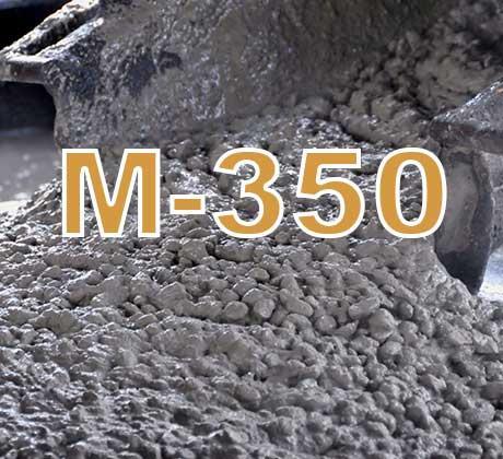 Товарний бетон Р4 В25 (350) W4 фр.5-20 для підлог під топінг