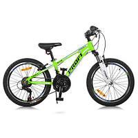 Велосипед Детский Горный Profi 20 дюймов колесо Салатовый (G20A315-L-2B)