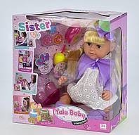 Кукла  функциональная Сестричка BLS 003L