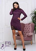 Ангоровое платье модного фасона и соблазнительной длины до средины бедра