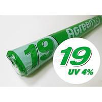 Укрывное агроволокно П-19 (1,6 х 50) в рулоне
