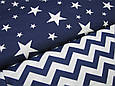 Сатин (хлопковая ткань)на синем фоне белые звезды (25*160), фото 2