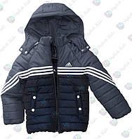Куртка зимняя детская на мальчика ВЕРХНЯЯ ОДЕЖДА ДЕТСКАЯ - ПОДРОСТКОВАЯ