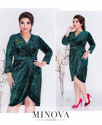 """Роскошное женское платье с аппликацией ткань """"Бархат"""" 54, 56 размер батал 52, фото 2"""
