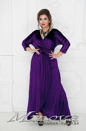 "Сказочное женское платье ткань ""Бархат"" 50, 52 размер батал, фото 2"