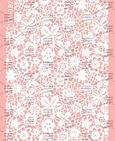 Слайдер-дизайн DreamNails TW-187