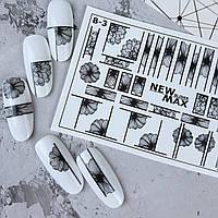 Слайдер-дизайн B-3 New Max Black
