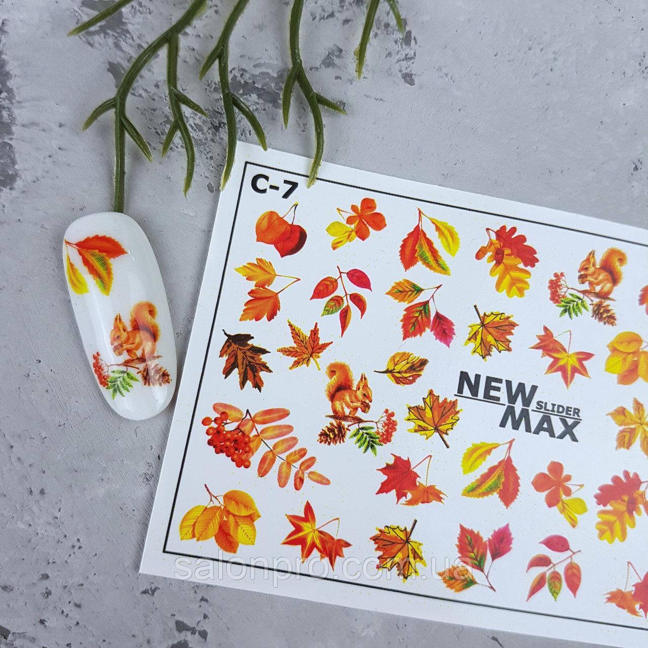 Слайдер-дизайн C-7 New Max Color