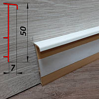 Плинтус для ковролина, высотой 50 мм, 2,5 м Белый
