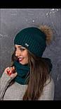 Женский вязаный комплект с натуральным меховым помпоном: шапка и шарф-хомут (в расцветках), фото 4