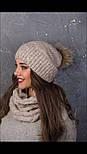 Женский вязаный комплект с натуральным меховым помпоном: шапка и шарф-хомут (в расцветках), фото 6