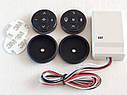 Кнопки управління магнітолою на кермі ZIRY XJ-3, універсальні з підсвічуванням LED, фото 3