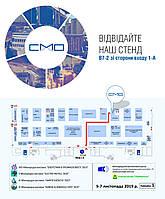 СМО Украина – Киев выставка 5-7 ноября 2019