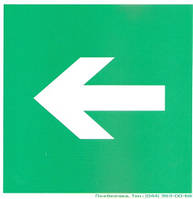 """Знаки пожежної безпеки Наклейки """"Стрілка напрямку на шляхах евакуації"""""""