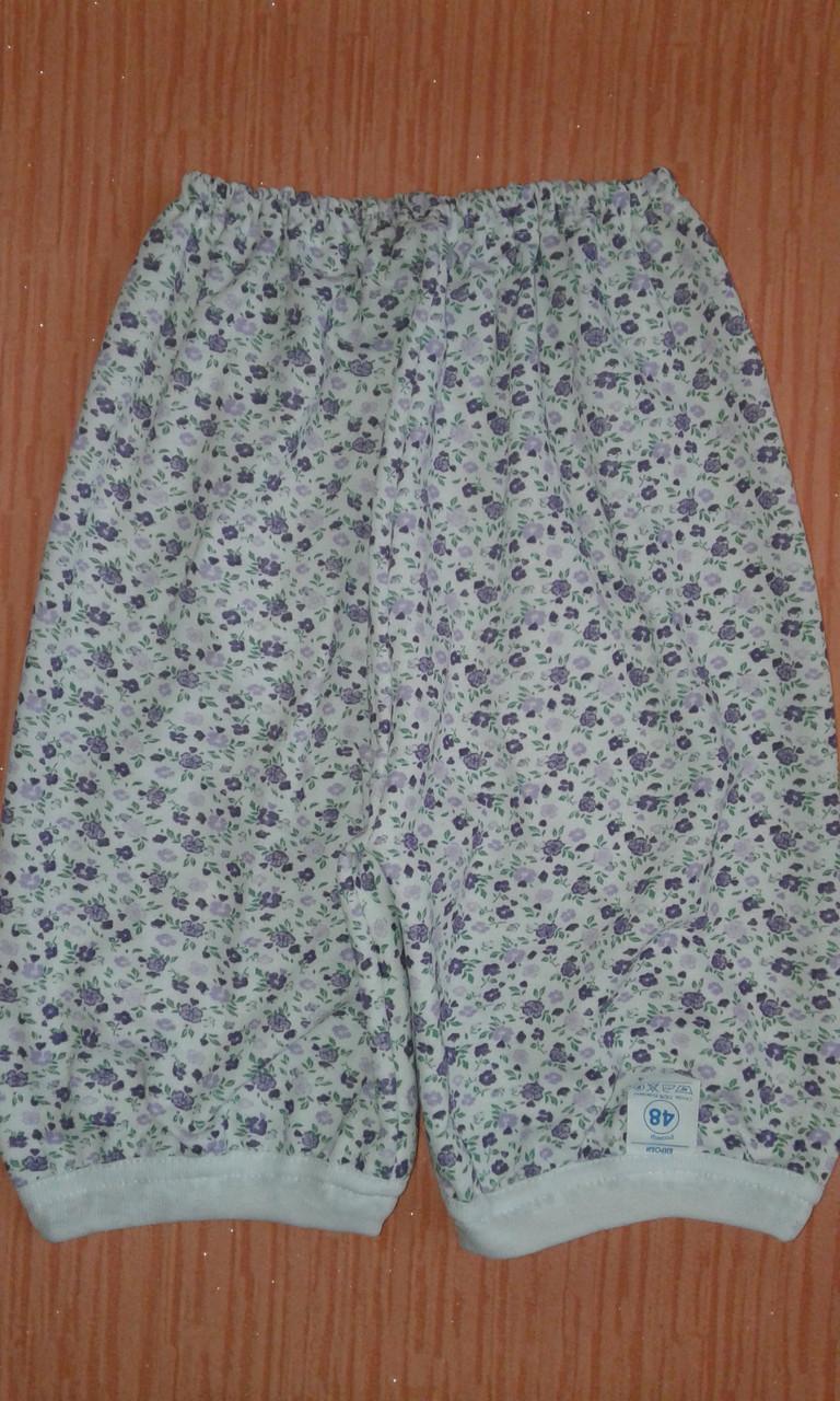 Трусы панталоны женские тёплые на байке  хлопок Украина,р.48. От 4шт по 34грн