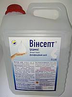 Средство ВИНСЕПТ для дезинфекции рук и кожи (жидкость), 5 л