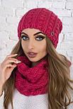Женский вязаный комплект: шапка и шарф-хомут (в расцветках), фото 6