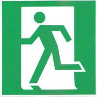 """Знаки пожежної безпеки. Наклейки """"Евакуаційний вихід"""""""