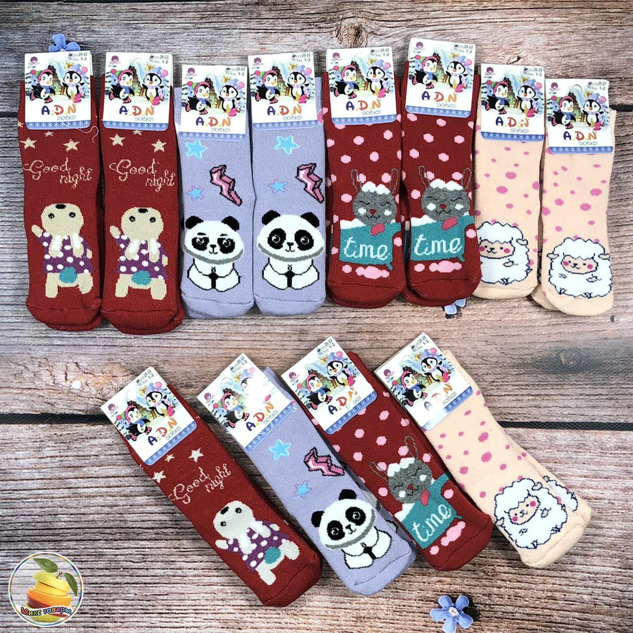 Носки махровые для малышей Размер: 1- 2 года (12 шт в ...