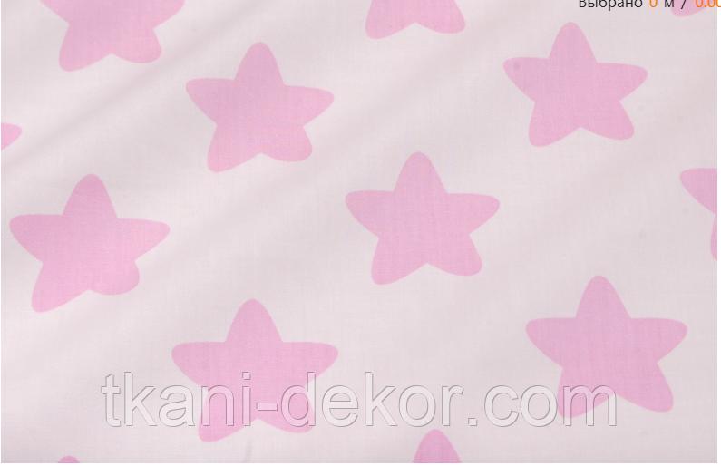 Сатин (хлопковая ткань) розовые звезды (пряники) (75*160)