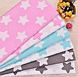 Сатин (хлопковая ткань) розовые звезды (пряники) (75*160), фото 4