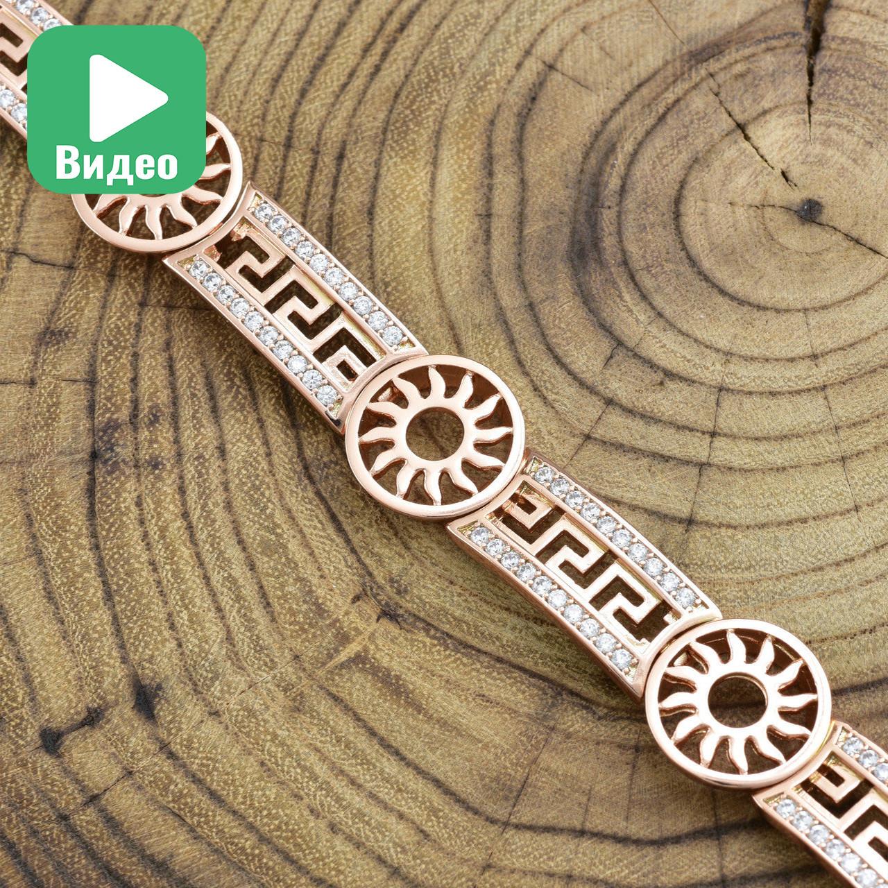 """Браслет """"Сокровища Майя"""" 41368, длина 17(+2) см, ширина 14 мм, куб. цирконий, вес 18.8 г, позолота РО"""
