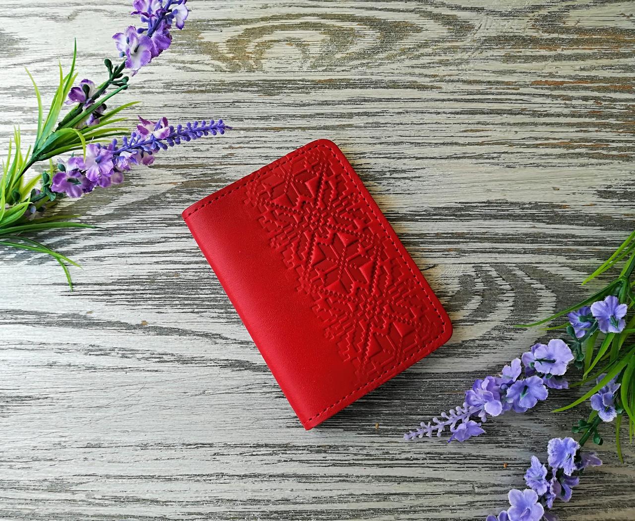 Обкладинка на права міні і id паспорт червона вишиванка