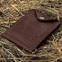 Кожаный кошелек-зажим для денег и карточек Dezzle 2608 темно-коричневый