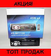 SALE! Магнитола с FM в стилеPioneer HS-MP7100MP34x45W