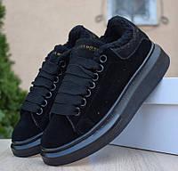 Зимние женские черные кроссовки Alexander McQueen Winter Black (александр маккуин, на меху) ААА+