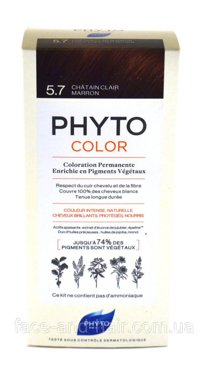 Крем-краска Фито Фитоколор PHYTO Phytocolor тон 5.7 светлый шатен каштановый