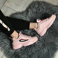 Фила Дисраптор розовые. Женские осенние кроссовки розового цвета Fila Disruptor Taped Logo Pink