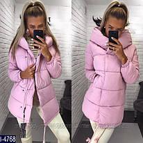 Куртка зимняя женская I-4768 р:42,44,46 065094