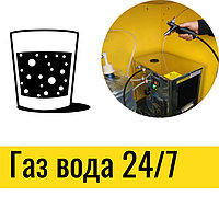 Сатуратор для бара. Газ вода 24/7. Аппарат для газирования воды для кафе и ресторанов.