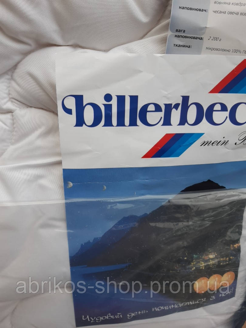 Зимнее шерстяное одеяло Наталья+ ( Billerbeck) 200 х 220