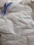 Зимнее шерстяное одеяло Наталья+ ( Billerbeck) 200 х 220, фото 2