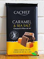 Шоколад молочный с солёной карамелью Cachet Milk Chocolate Caramel & Sea salt 32%, 300 г
